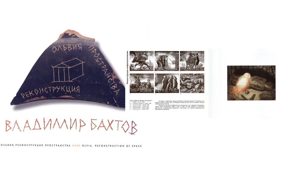 Bahtov_Olviya