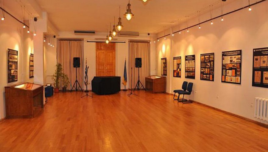 exhibition-hall