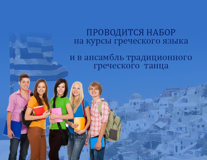Получение сертификата на танцевальных курсах сертификация туристических услуг ua