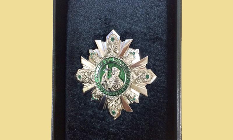 Награда Бумбураса