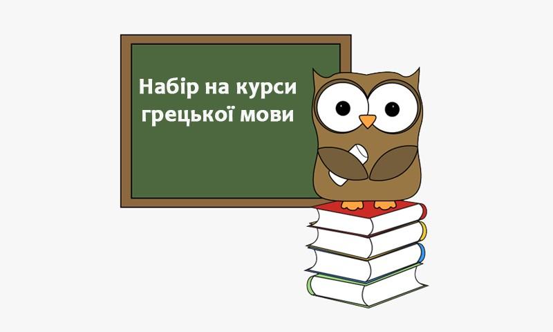 курсы